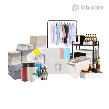 [in Bloom(인블룸)]인블룸 베스트 생활주방용품/모던리빙박스 50종 신년특가대전