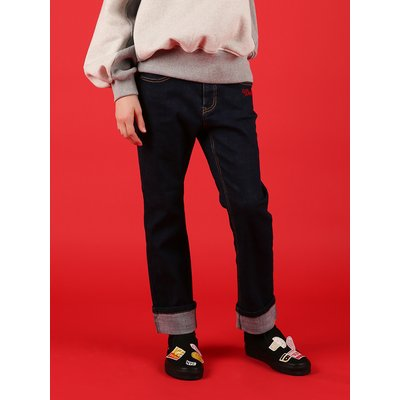 [50% SALE] Wendy straight-fit roll up denim pants