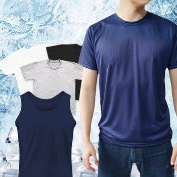 [오쇼]기술을 입는다! 남녀 국산 베이직 무지 티셔츠