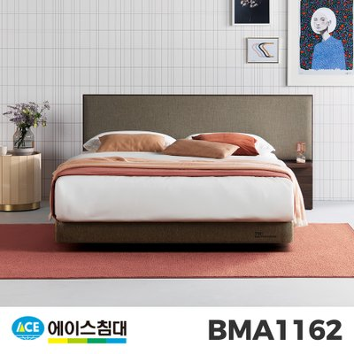 BMA 1162-LC AT등급/LQ(퀸사이즈)