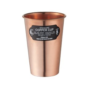 COPPER CUP Stackable
