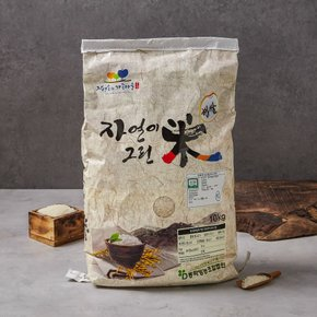 [20 Year Old] Organic New Rice 10kg