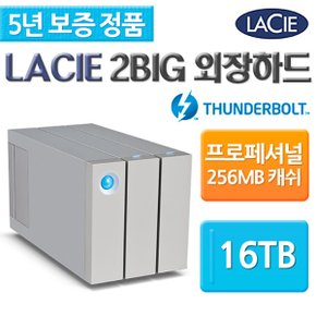 Lacie 2big Thunderbolt2 16TB 외장하드