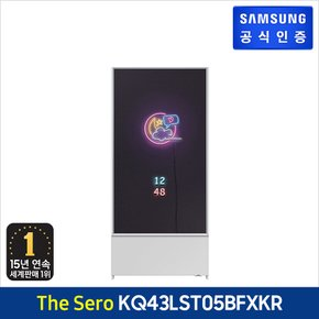 The Sero TV [KQ43LST05BFXKR]