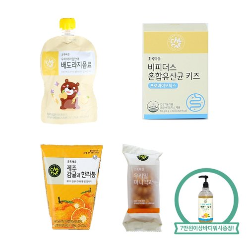 BEST 히트상품 최대 50%OFF