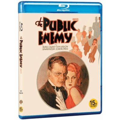 공공의 적 (1931) (1 Disc) [블루레이] / The Public Enemy (1931) (1 Disc) [Blu-Ray]