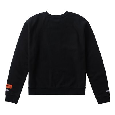WHITE HERON SWEATSHIRT BLACK