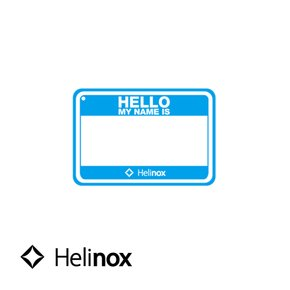 [Helinox]Hello My Name Is Patch (헬로 마이 네임 이즈 패치)
