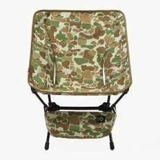 Tactical Chair Duck Camo