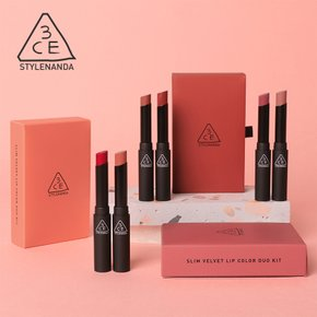 [파주점] SLIM VELVET LIP COLOR DUO KIT