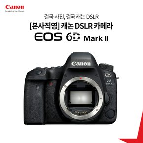 [본사직영] EOS 6D MARK II