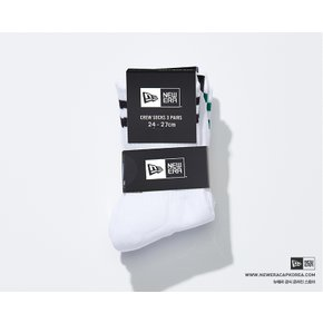 크루 삭스 3팩(ACC SOCKS 83 CREW ON 3PACK) (11887060)