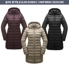 [18FW] 솔리드 롱기장 β SLIM DOWNⅡ / DWF18504 (3COLOR)
