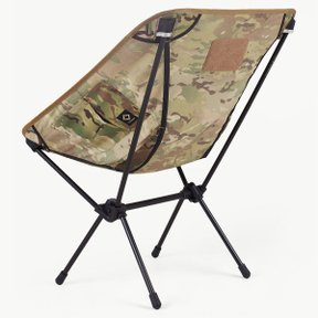 Tactical Chair Large Multicam