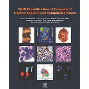WHO Classification of Tumours of Haematopoietic and Lymphoid Tissues (Revised)  (4/E, Paperback)