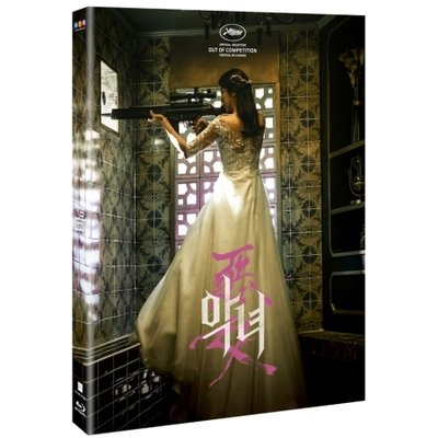 악녀 (1 Disc) [블루레이] / The Villainess (1 Disc) [Blu-Ray]