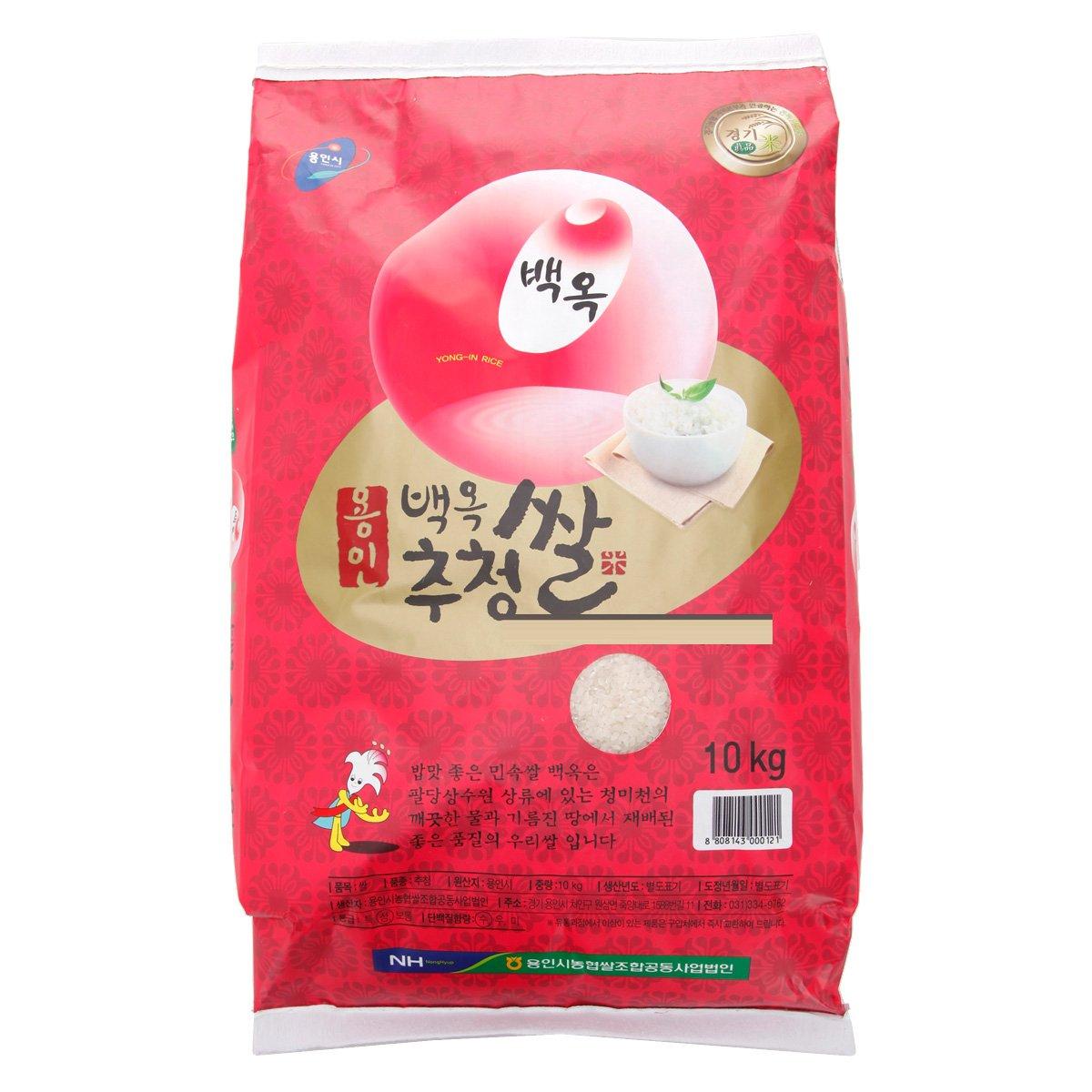 [20년산] 용인 백옥 추청쌀 10kg