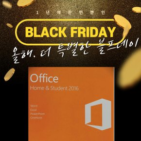MS OFFICE 2016 HOME&STUDENT ESD 엉구용