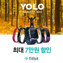 Be Cool with Fitbit