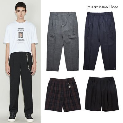 [customellow] #PANTS