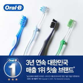 [P&G] All day with P&G! 할인할 때 쟁여놓기