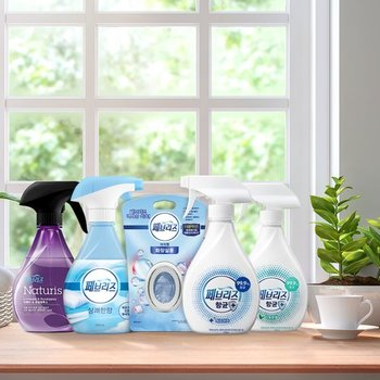 [P&G 총결산] 2019년 마지막 쇼핑찬스! 최대 60% 특별전