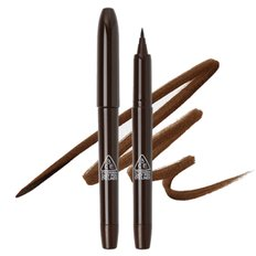 EASY PEN EYE LINER BROWN