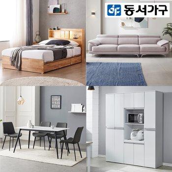 [동서가구]BEST상품 총집합!!!