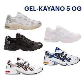 젤카야노5 og  모음 ASICS GEL KAYANO 5 OG