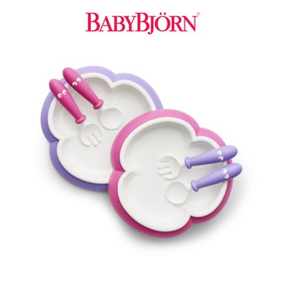 BABYBJORN Plate, Spoon and Fork 2 sets 식기와 스푼 포크세트 핑크/퍼플