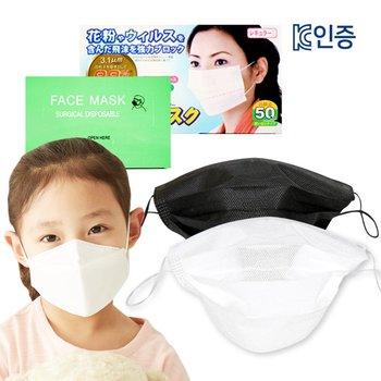 [뷰티끄랩]KC인증 3중필터 일회용 마스크 100매