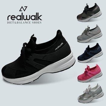 리얼워크 다이어트 신발 보행교정 기능성 운동화 밸런스 워킹화 활력 슈즈 realwalk