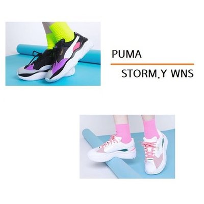 STORM.Y WNS 여성용 청키스니커즈 371279-01 02 03