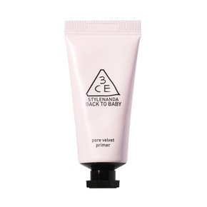 BACK TO BABY PORE VELVET PRIMER