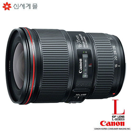 [정품] EF 16-35mm F4L IS USM + 포켓융