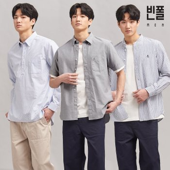[빈폴][BEANPOLE MEN]시즌오프 ~30%OFF 티셔츠/셔츠/팬츠 外 +22%쿠폰