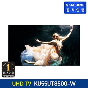Crystal UHD TV [KU55UT8500-W] (일반벽걸이형)