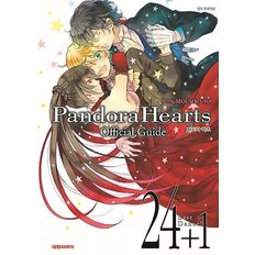 판도라 하츠 Pandora Hearts 24+ 1  - Official Guide