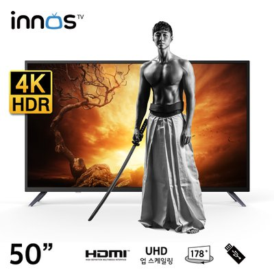 1등급효율 50인치 4K UHD LED TV E5000UHD HDR