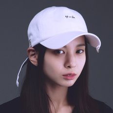 AC GAME BALLCAP - White