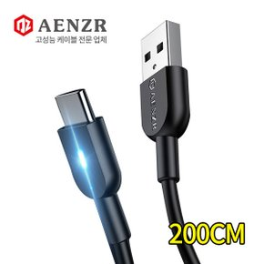 AENZR USB to Type-C LED 고속충전 숏 데이터케이블 3A 200CM