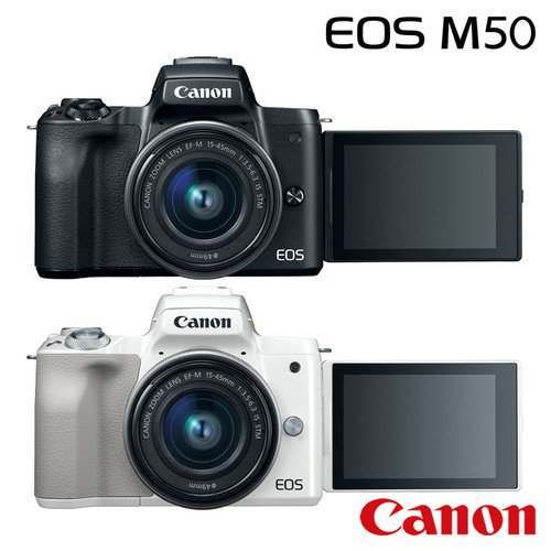 [정품] EOS M50 15-45mm Kit