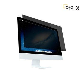 [아이정]맥스 모니터 정보보안기 보호필름 외 28종 택1