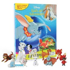 My Busy Books : Disney Tails of Adventure 피규어북